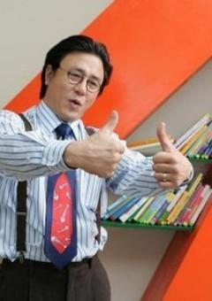 Мин-Сик Чои