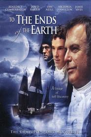 Путешествие на край Земли