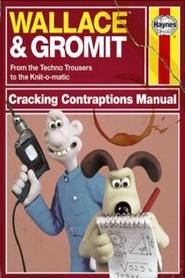 Уоллес и Громит 7: Хитроумные приспособления