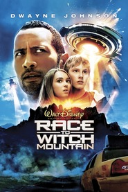 Ведьмина гора