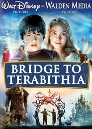 Мост в Терабитию