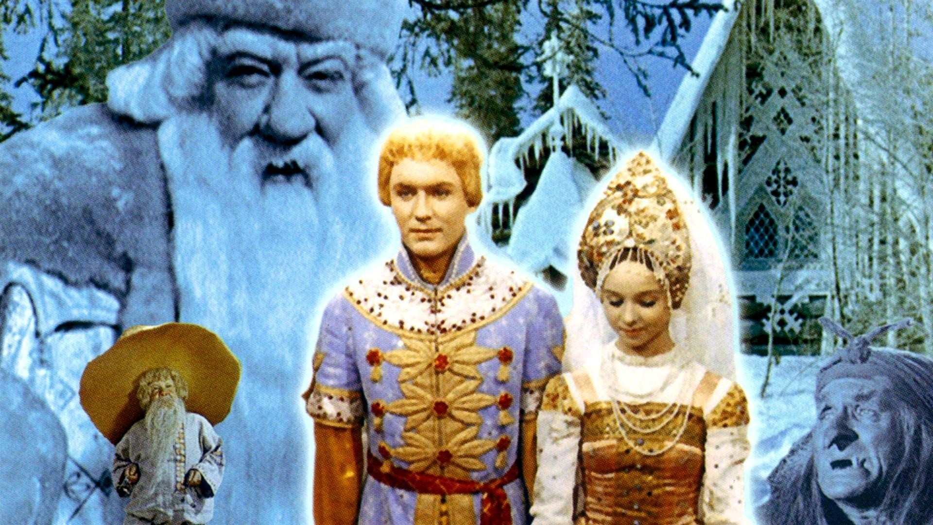 Морозко (1965)