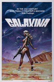 Галаксина
