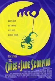 Проклятие нефритового скорпиона