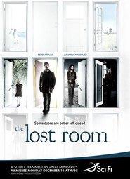 Потерянная комната