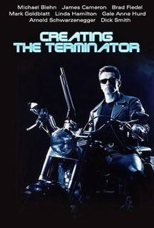 Как создавался Терминатор