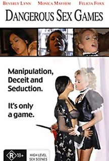 Опасные сексуальные игры