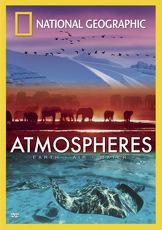 Атмосфера: Земля, Воздух и Вода